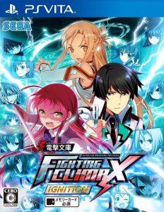 Dengeki Bunko Fighting Climax Update+DLC+English Patch [PSVita][Mega]