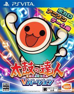 Taiko no Tatsujin: V Version (ENGLISH PATCH) (v1.01+DLC) (Mai/VPK) [PSVita]