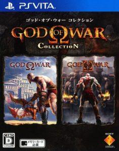 God of War Collection (Mai/VPK) (USA/EUR) [PSVita] [MF-MG-GD]