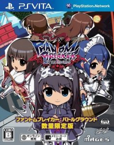 Phantom Breaker Battle Grounds (UPDATE+DLC) (Mai/VPK) [PSVita] [EUR/US] [MF-MG-GD]