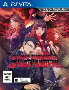 Tokyo Twilight Ghost Hunters Daybreak Special Gigs World Tour Edition (Mai) [PSVita] [USA] [MF-MG-GD]