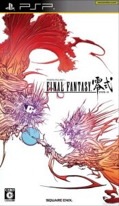 Final Fantasy Type-0 [PSP] [Español] [ISO] [MF-MG-GD]