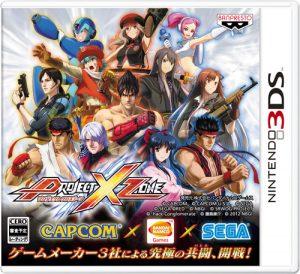 Project X Zone (3DS) (RegionFree) (CIA) [EUR] [MF-MG-GD]