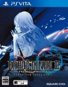 Chaos Rings III Prequel Trilogy (ENGLISH PATCH) (NoNpDrm) (DLC) [PSVita] [JP] [MF-MG-GD]