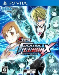 Dengeki Bunko: Fighting Climax (NoNpDrm) [PSVita] [USA] [MF-MG-GD]