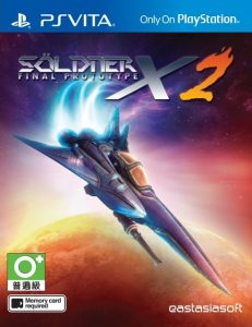 Soldner-X 2: Final Prototype (NoNpDrm) [PSVita] [USA/EUR] [MF-MG-GD]
