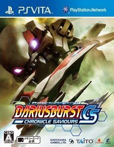 Dariusburst: Chronicle Saviours (UPDATE) (NoNpDrm) [PSVita] [USA] [MF-MG-GD]