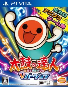 Taiko no Tatsujin: V Version (UPDATE) (NoNpDrm) (ENGLISH PATCH)  [PSVita] [JPN] [MF-MG-GD]