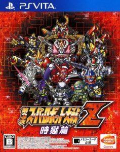 Super Robot Taisen Z3 Jigoku-hen (NoNpDrm) (UPDATE) [PSVita] [JPN] [MF-MG-GD]
