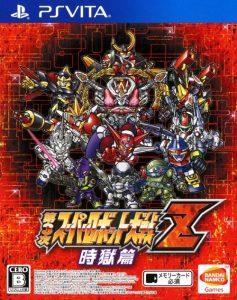 Super Robot Taisen Z3 Jigoku-hen (UPDATE) (VPK) [PSVita] [JPN] [MF-MG-GD]