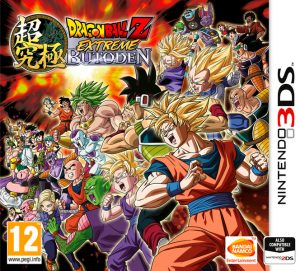 Dragon Ball Z: Extreme Butoden (UPDATE) (3DS) [USA/EUR] [CIA] [MF-MG-GD]