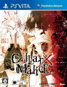 Collar x Malice (NoNpDrm) [PSVita] [USA] [MF-MG-GD]