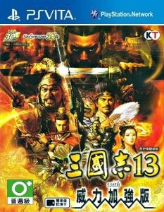 Romance of the Three Kingdoms XIII (NoNpDrm) [PSVita] [ASIA] [MF-MG-GD]