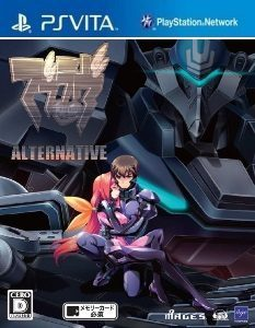 Muv-Luv Alternative (Mai/3.60) [UPDATE] [PSVita] [USA] [MF-MG-GD]