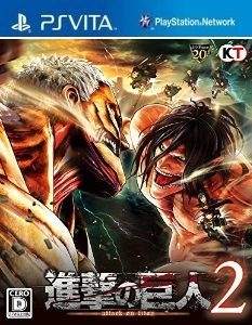 Attack on Titan 2 (Mai/3.60) [UPDATE] [PSVita] [JPN] [MF-MG-GD]