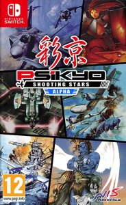 Psikyo Shooting Stars Alpha (NSP) [Switch] [MF-MG-GD]