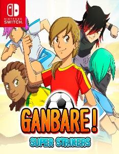 Ganbare! Super Strikers (NSP) [Switch] [MF-MG-GD]