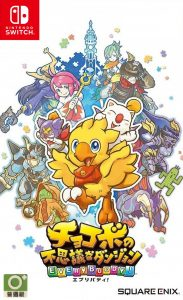 Chocobo's Mystery Dungeon EVERY BUDDY! (NSP) [UPDATE] [DLCs] [Switch] [MF-MG-GD]