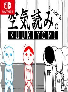 KUUKIYOMI: Consider It! (NSP) [UPDATE] [Switch] [MF-MG-GD]