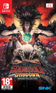 SAMURAI SHODOWN NEOGEO COLLECTION (NSP) [UPDATE] [Switch] [MF-MG-GD]