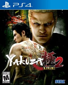 Yakuza Kiwami 2 [PKG] [UPDATE] [PS4] [EUR] [MF-MG-1F]