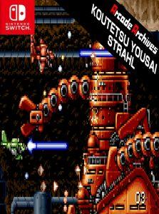 Arcade Archives KOUTETSU YOUSAI STRAHL (NSP) [Switch] [MF-MG-GD]