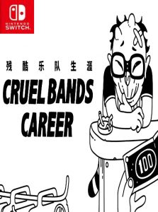 Cruel Bands Career (NSP) [Switch] [MF-MG-GD]