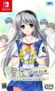 Tomoyo After -It's a Wonderful Life- CS Edition (NSP) [UPDATE] [Switch] [MF-MG-GD]