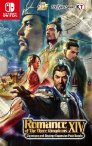 ROMANCE OF THE THREE KINGDOMS XIV: Diplomacy and Strategy Expansion Pack Bundle NSP UPDATE DLCs SWITCH