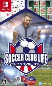 Soccer Club Life: Playing Manager NSP UPDATE DLC SWITCH