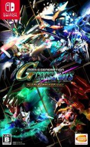 SD Gundam G Generation Cross Rays Premium G Sound Edition NSP UPDATE DLCs SWITCH