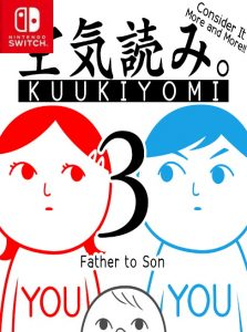 KUUKIYOMI 3: Consider It More and More!! – Father to Son NSP SWITCH