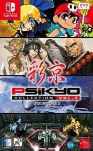 Psikyo Collection Vol. 3 NSP SWITCH